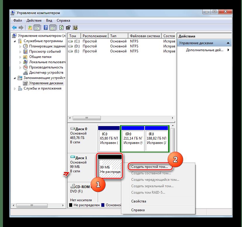 Siirry yksinkertaisen äänenvoimakkuuden luomiseen tietokoneen hallinta-ikkunassa Windows 7: ssä