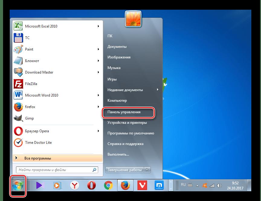 Sådanne oplysninger kan skrives i instruktionerne for computeren, på computerproducentens officielle hjemmeside, kan fås via telefon eller e-mail-support til computerproducenten.