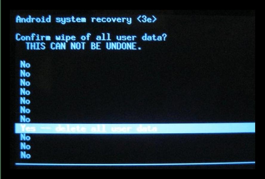 تایید حذف تمام داده ها در بازیابی سامسونگ