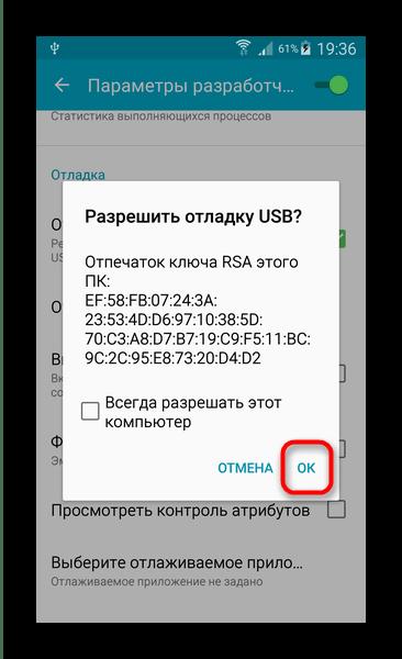 장치 디버깅을위한 PC 확인