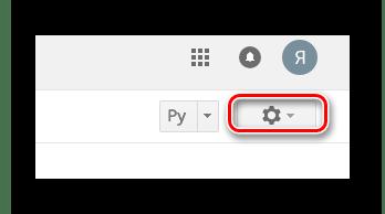 जीमेल सेवा साइट पर अतिरिक्त मेनू का खुलासा करने की प्रक्रिया