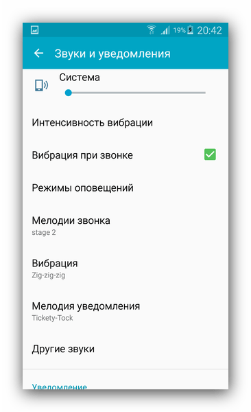 Rington Melody Vaihda piste Samsungissa