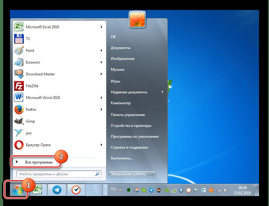Windows 7-де барлық бағдарламалар бөліміне өтіңіз