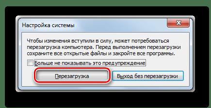 Khởi động lại máy tính trong hộp thoại trong Windows 7