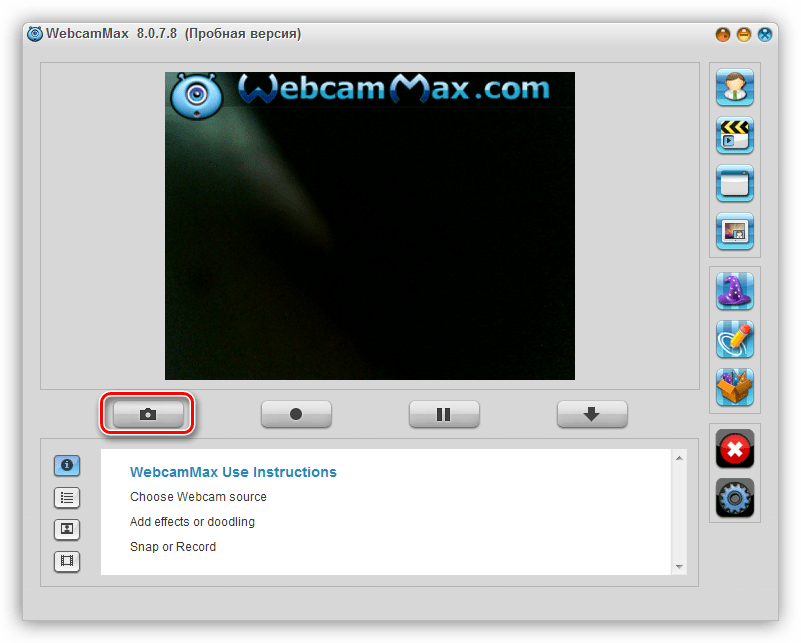 Creating a picture in WebCammax program