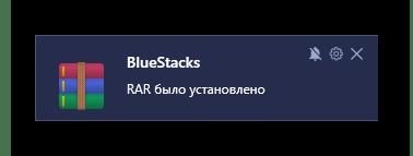 إخطار تطبيق تطبيق APK بنجاح في برنامج Bluestacks