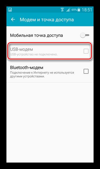 Android-де ұялы телефонның параметрлерінде модем функциясын қосыңыз