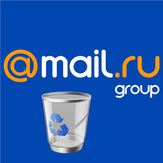 Cum să eliminați complet Mail.ru de la un computer