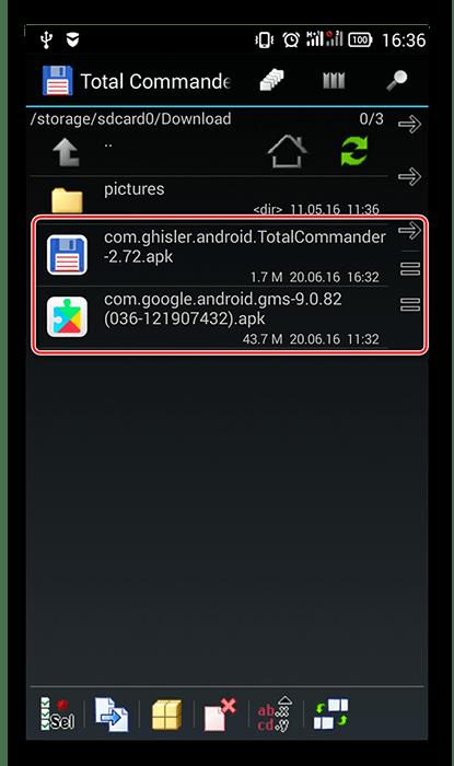 Aplicație fișier APK pentru Android