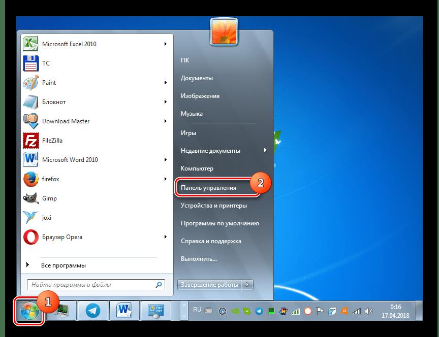 Menjen a Vezérlőpultra a Windows 7 Start menüjében
