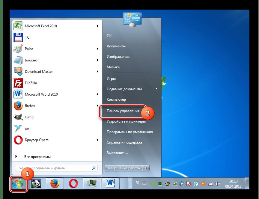 Vaya al panel de control a través del menú Inicio en Windows 7