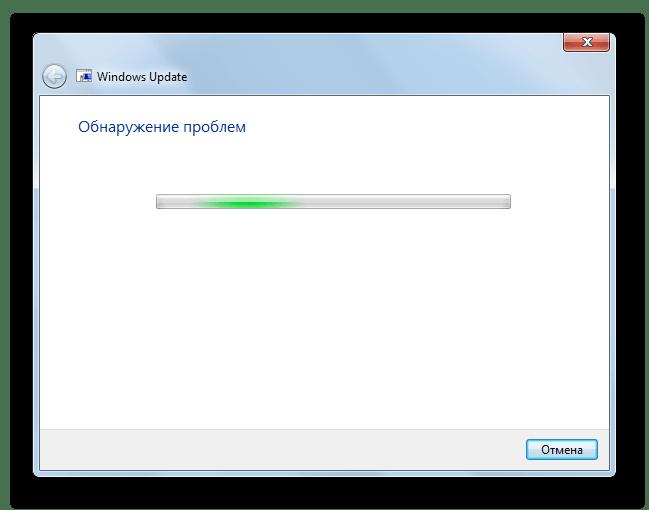 Procedimiento de detección de problemas de detección en WindowUpDateNognostic en Windows 7