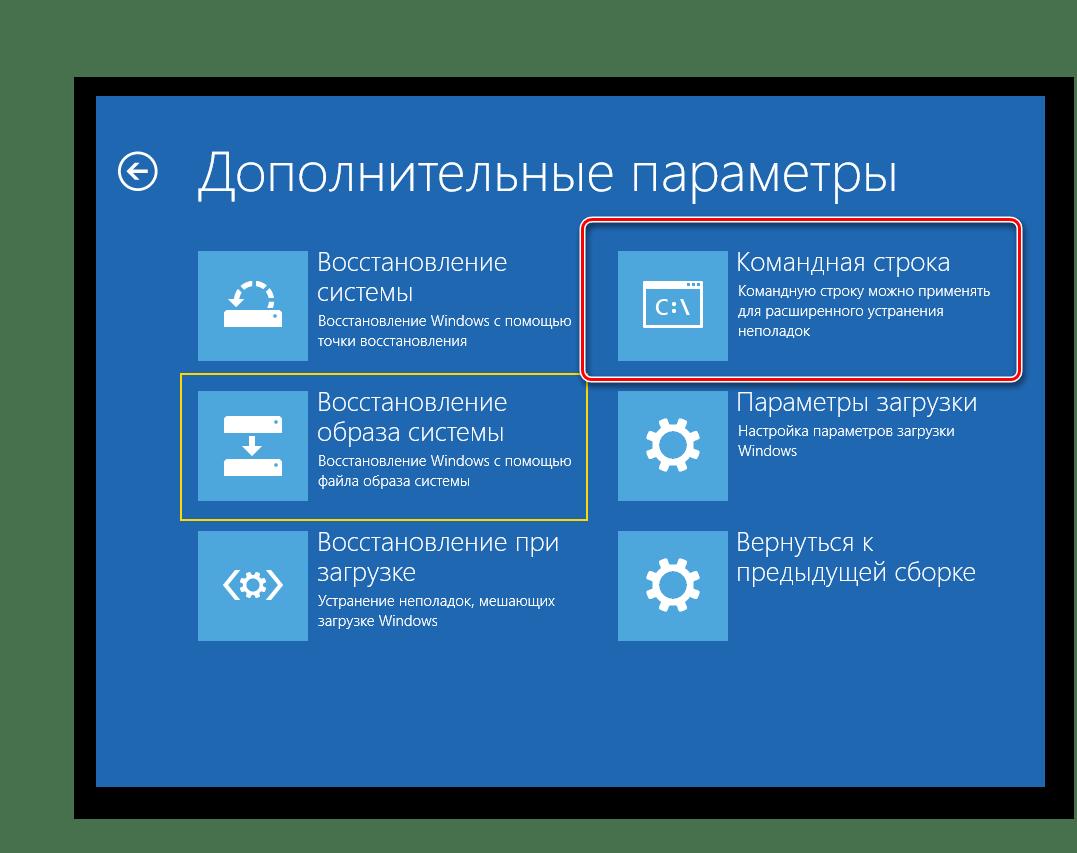 Accedi alla riga di comando quando si installa Windows 8