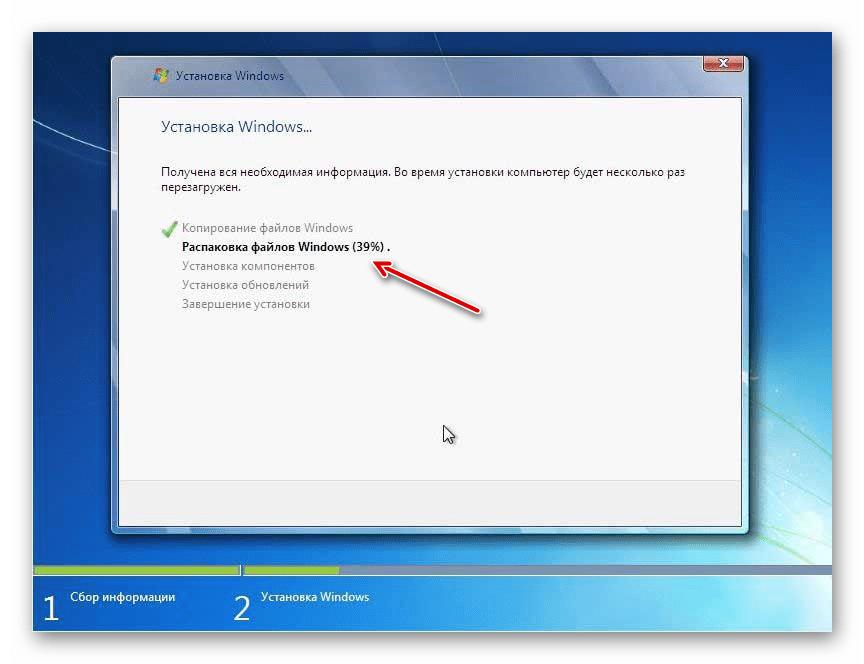O procedimento para instalar o sistema operacional na janela do disco de instalação do Windows 7