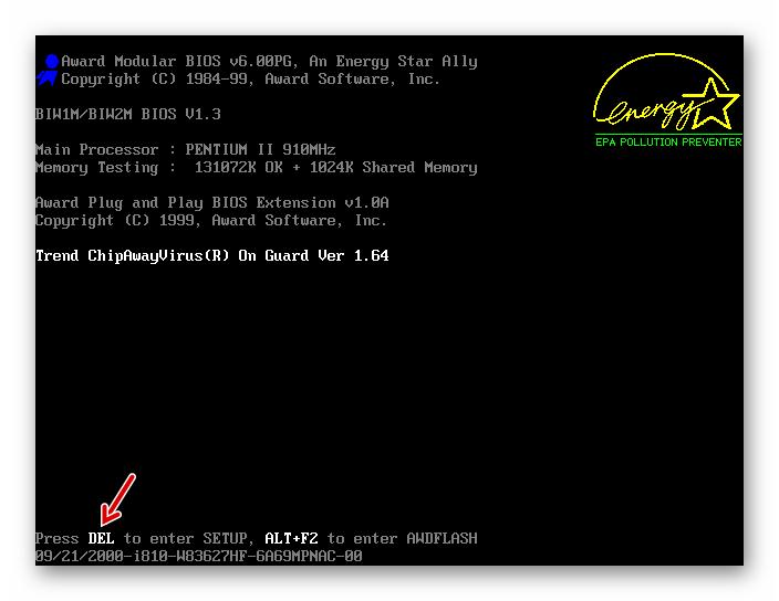 Tandaan ang pindutan upang ipasok ang BIOS kapag binuksan mo ang computer sa Windows 7