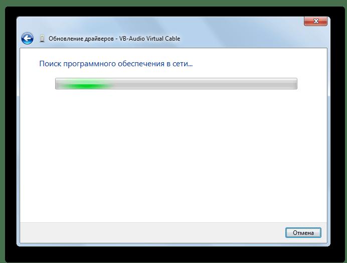 Windows 7 жүйесінде құрылғы менеджеріндегі драйверлерді іздеңіз