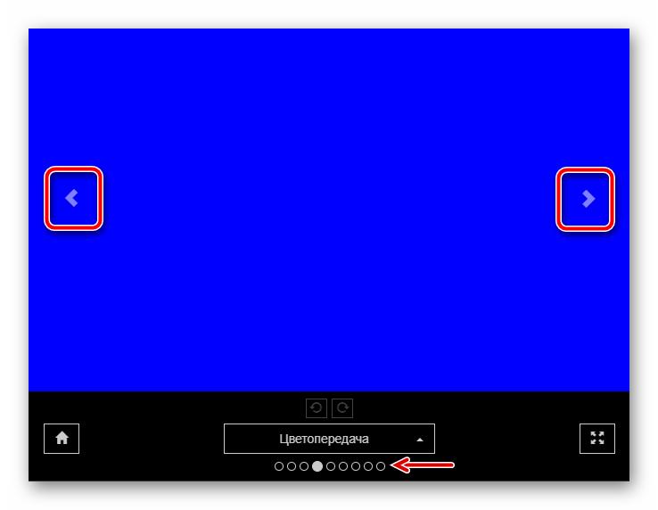 Test di accuratezza del colore nel servizio online Monteon