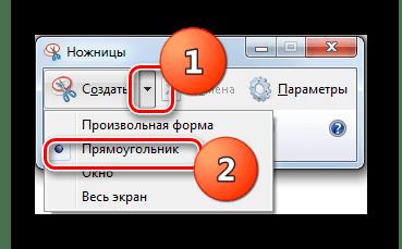 Windows 7-де Scansor Utility терезесінде скриншотты таңдаңыз