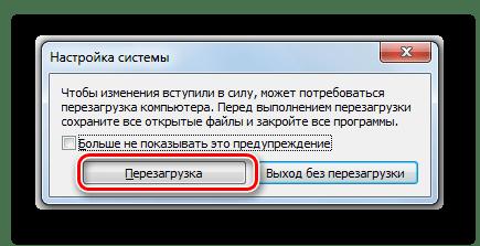 Eseguire un riavvio del sistema nella finestra di dialogo Windows 7