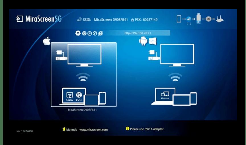 Негізгі экран Miracast адаптері теледидарда