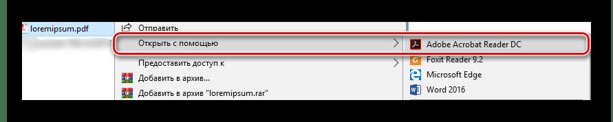 Öppna önskad fil med Adobe Acrobat DC