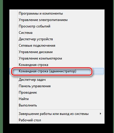Přechod na příkazový řádek v systému Windows 8