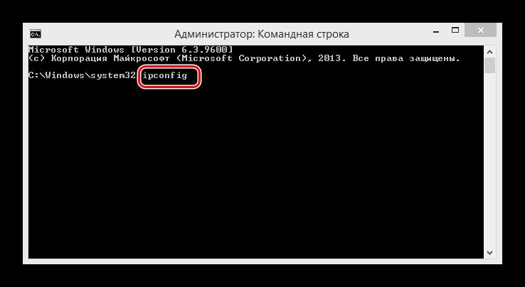 Přihlaste se do konfigurace sítě v systému Windows 8