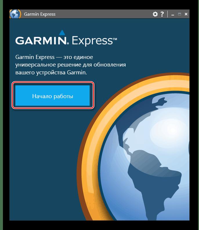 Instalación completa del programa Garmin Express.
