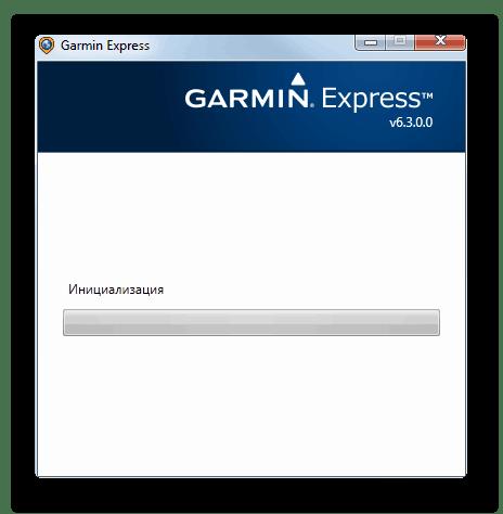 اعتماد شروط اتفاقية المستخدم في برنامج Garmin Express