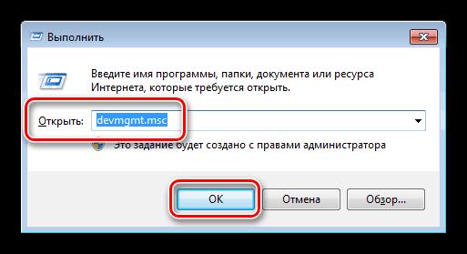 Menüden Aygıt Yöneticisi Açma Windows 7'de Çalıştırma