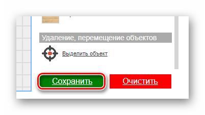 Transizione all'esportazione del disegno dal servizio online KNIN