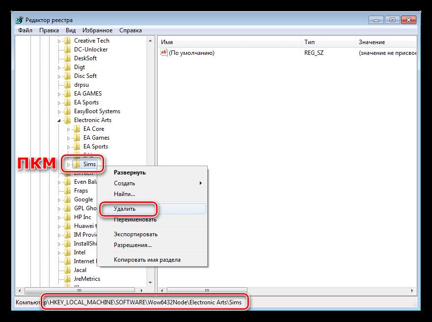 Eliminazione della cartella di gioco SIMS 3 dal registro di sistema in Windows 7