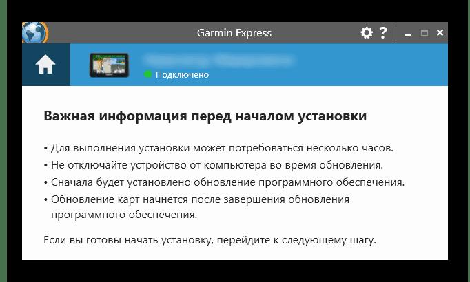 Instalación de la actualización de la tarjeta y del software en Garmin Express