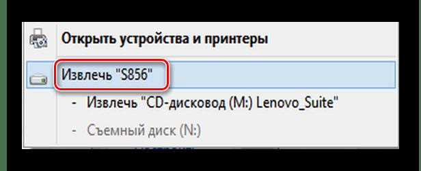 Xóa thiết bị trong Windows 8