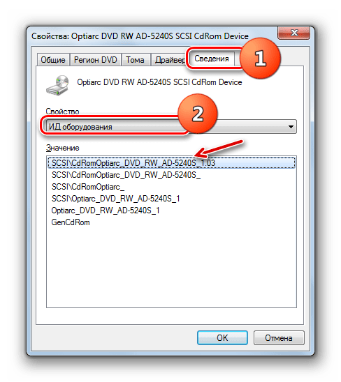 Equipment ID In the Details tab in the drive properties window in Windows 7