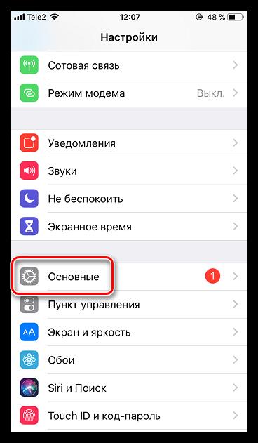Impostazioni di base per iPhone
