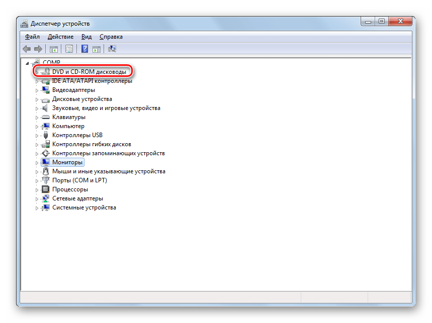 Otwieranie DVD Group i dyski CD-ROM w Menedżerze urządzeń w systemie Windows 7