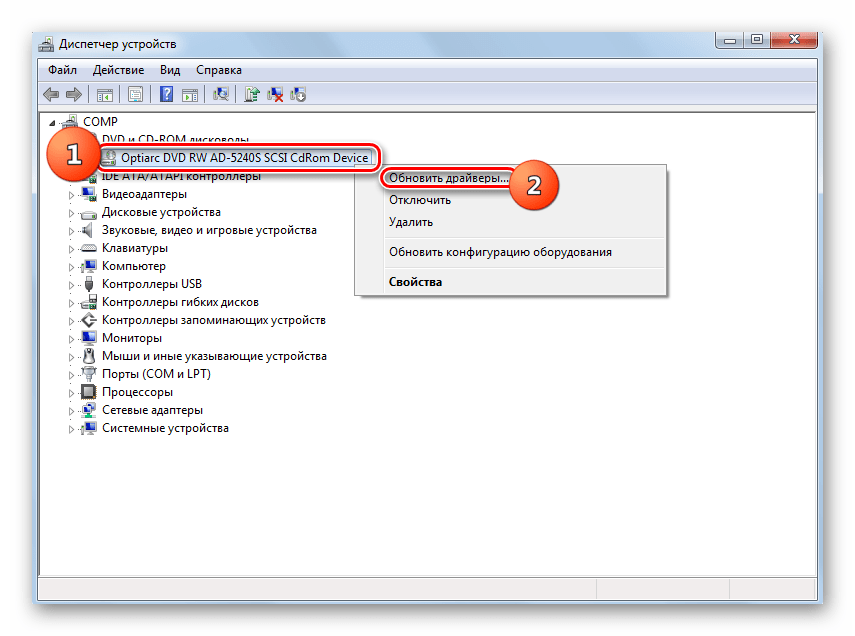Go to updating drivers in device manager in Windows 7