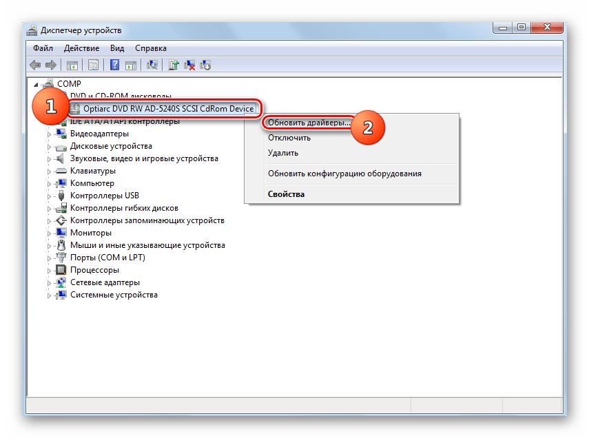 Ugrás az illesztőprogramok frissítéséhez az Eszközkezelőben a Windows 7 rendszerben