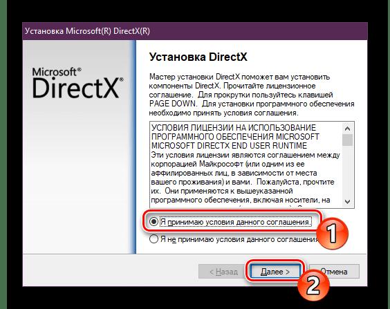 Kjør installasjonen av alle DirectX-biblioteker for Windows 10