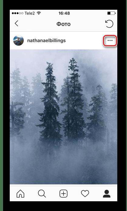 iPhone에서 더 많은 절약을 위해 인스 타 그램의 사진으로 게시물의 설정으로 이동하십시오.