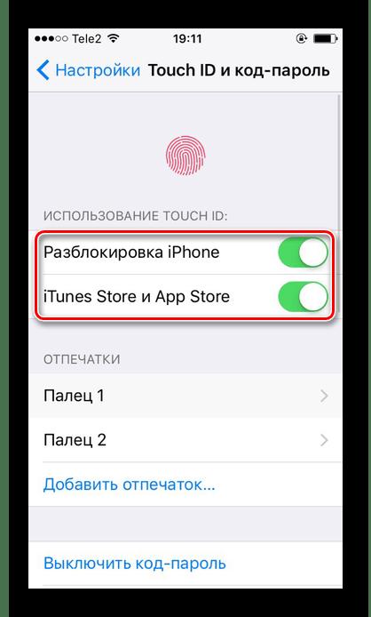 Použití otisku prstu pro provádění různých úkolů na iPhone