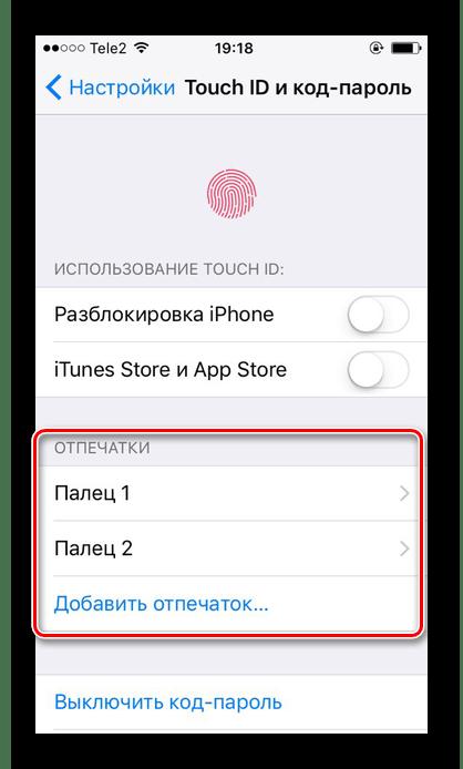 Počet otisků prstů na tomto iPhone
