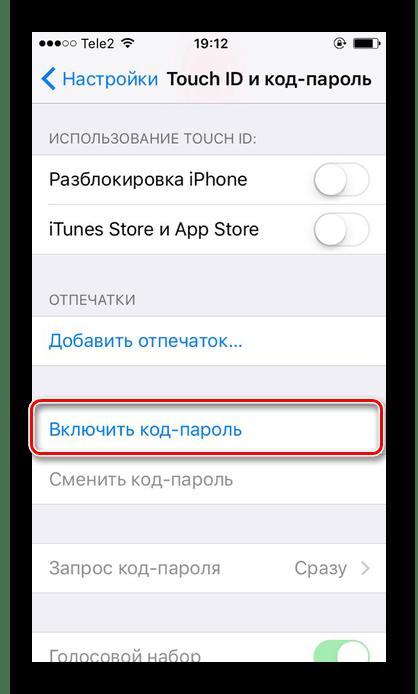 Stisknutím tlačítka Povolit heslo pro heslo v nastavení iPhone