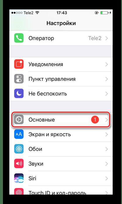 برای مشاهده نسخه iOS در iPhone به بخش اصلی بروید