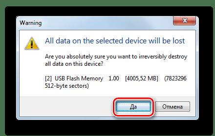 Bevestiging van de lancering van de ingevolge opmaakprocedure met lage beroofde opmaak in het Dialoogvenster HDD-hulpprogramma's