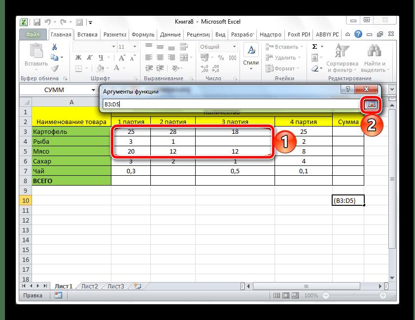 Werken met het argumentenvenster voor het tellen van het bedrag in de Microsoft Excel-tabel