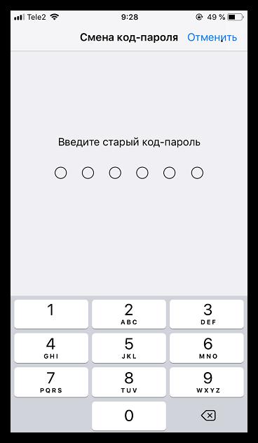 Indtastning af en gammel adgangskode kode på iPhone