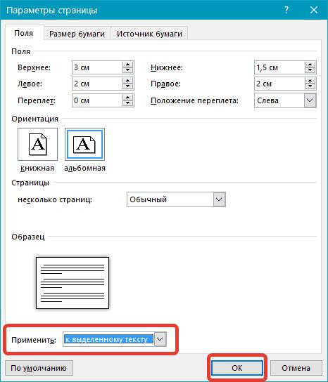 Použití změn pro stránku orientace na šířku v aplikaci Microsoft Word