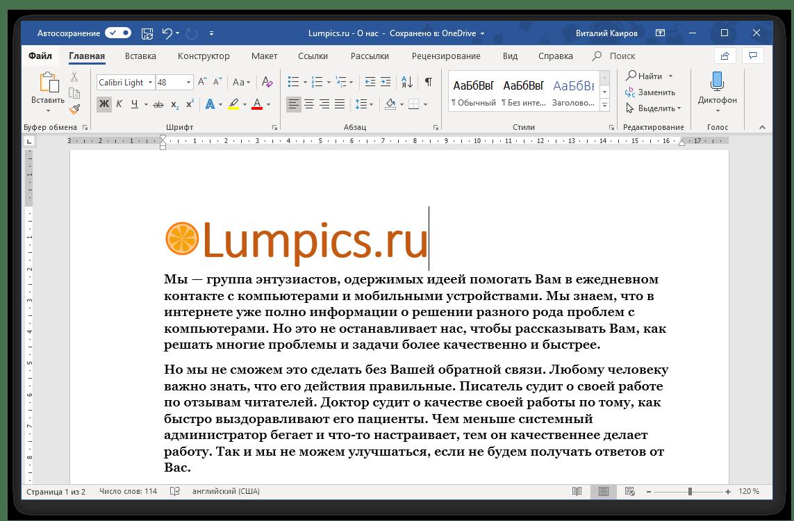 Die vertikale und horizontale Linie werden in Microsoft Word angezeigt.